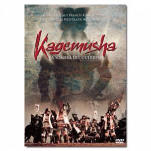 Cine épico - DVD Cine Épico - Kagemusha (Últimas Unidades)